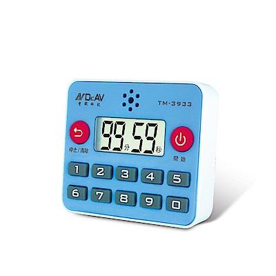 TM-3933 分秒直按式炫彩計時器 (海洋藍) 計時器/倒時器/計時/倒時/倒數