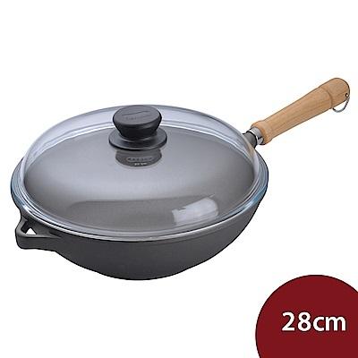 Berndes 德國 寶迪 Bonanza 木柄不沾鍋中式炒鍋+蓋 28cm