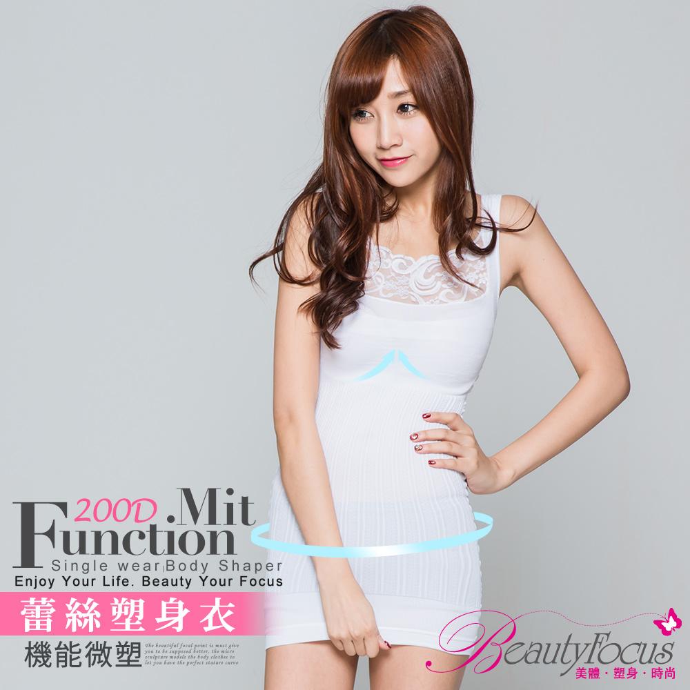 塑衣 200D典雅蕾絲直紋塑腹背心(白)BeautyFocus