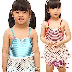 天使霓裳 典雅色彩兒童連身泳裝(共2色)