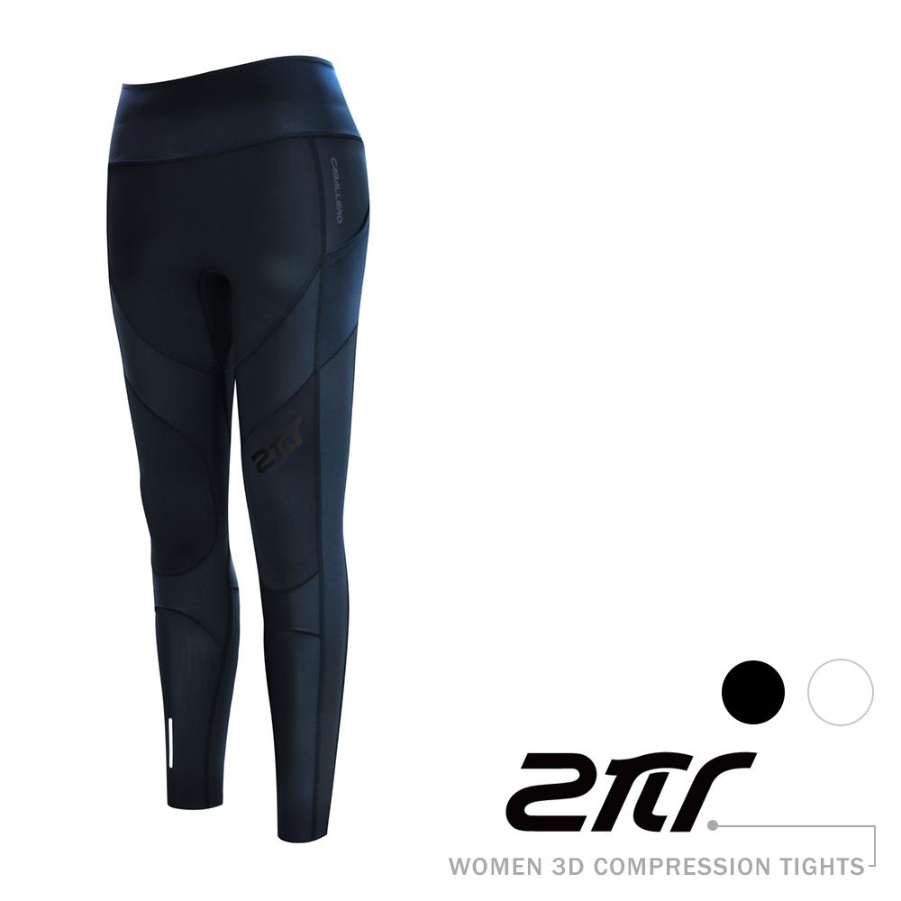 2PIR 女款3D立體支撐壓力褲 闇夜黑