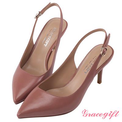 Grace gift-設計剪裁後繫帶尖頭跟鞋 深粉