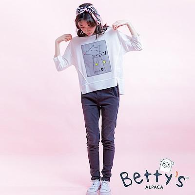 betty's貝蒂思 純色簡約內搭褲(深灰)