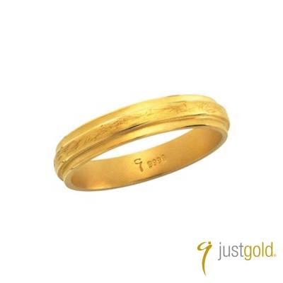 鎮金店Just Gold 金生守候系列-純金戒指(窄版)