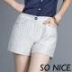 SO NICE設計皮紋鉚釘短褲