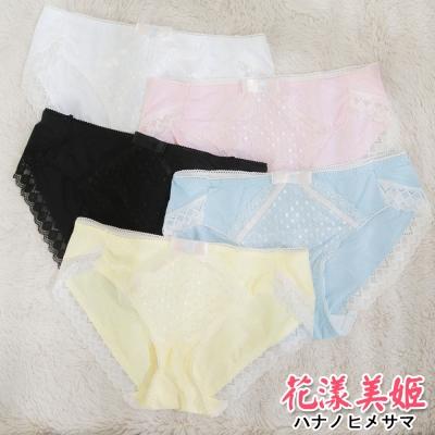 內褲(5色可選) 涼感萊卡 舒適柔滑 甜美蕾絲 花漾美姬