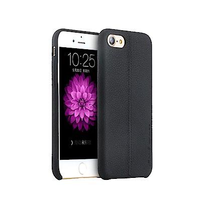 USAMS iPhone 8 / iPhone 7 細緻大氣手機殼