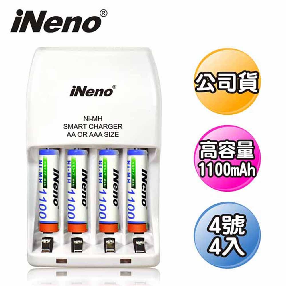 iNeno LED四插槽充電器附4號鎳氫充電電池4入