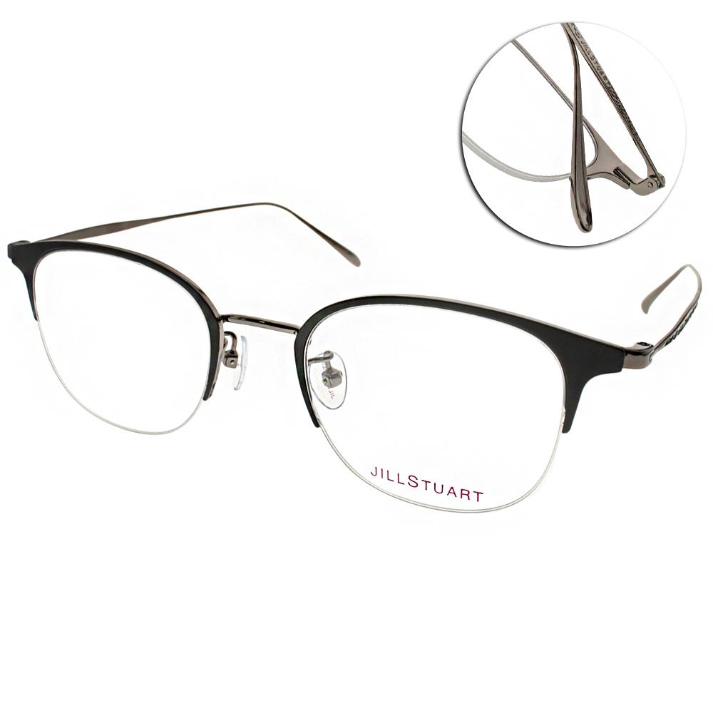 JILL STUART眼鏡 典雅半框/黑-槍銀#JS03022 C03