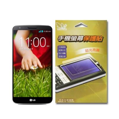 LG OPTIMUS G2(D802) 螢幕專用保護貼