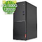 Lenovo V520TWR i3-6100/4G/500G+120SSD/W10P