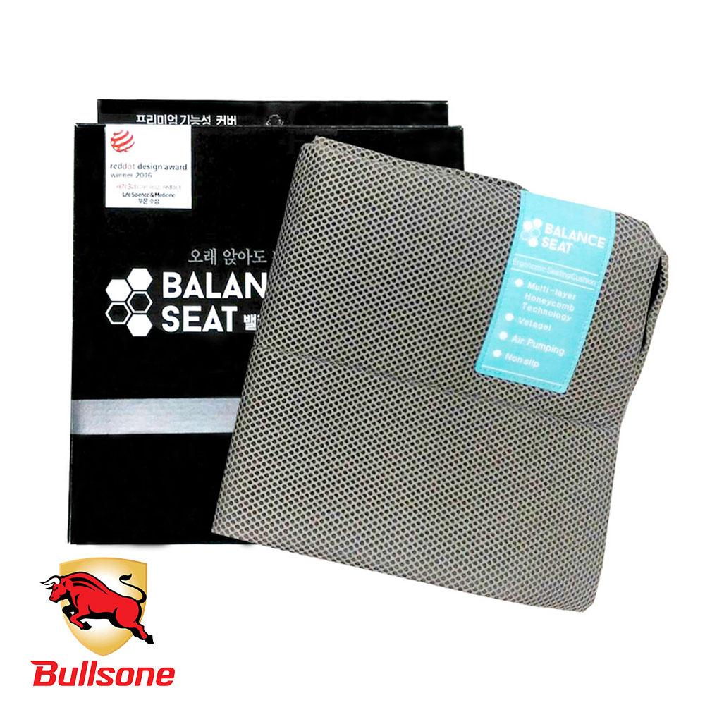 【Bullsone-勁牛王】蜂巢凝膠健康坐墊套M號(灰色)