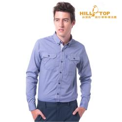 【hilltop山頂鳥】男款吸濕排汗抗UV長袖襯衫S05M61牛仔藍