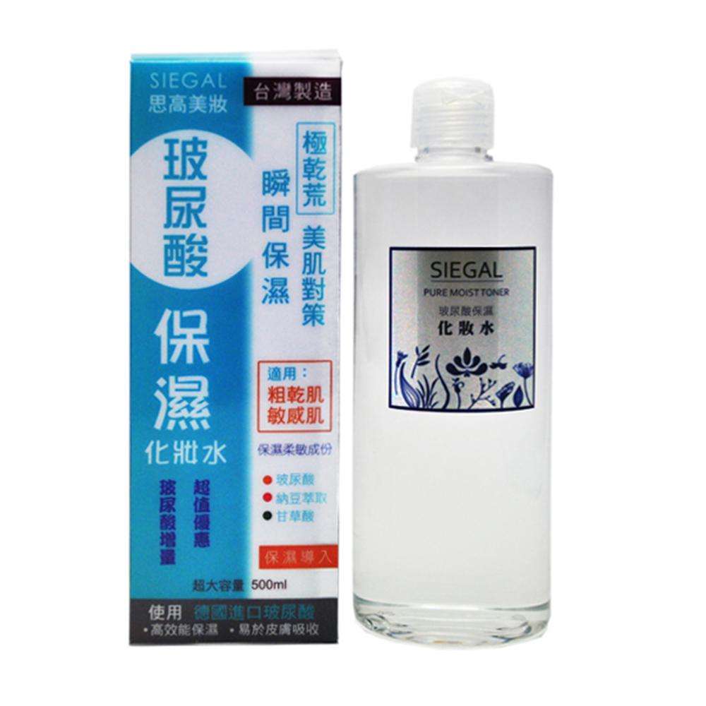SIEGAL思高美妝 玻尿酸保濕化妝水500ml @ Y!購物