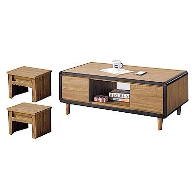 品家居 古斯4尺木紋雙色大茶几(含椅凳2入)-120x60x49cm免組