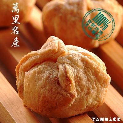 亞尼克果子工房 地瓜千層酥禮盒(6入)
