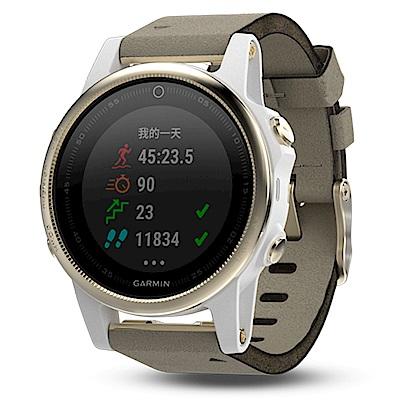 GARMIN fenix 5S 進階複合式戶外GPS腕錶 藍寶石版香檳金
