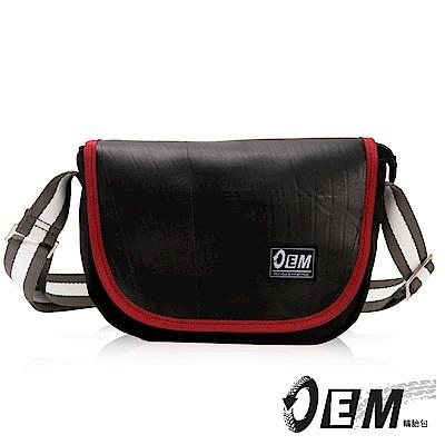 OEM - 製包工藝革命 低調簡約個性半月型減碳休閒包雙色背帶- 亮紅色