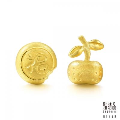 點睛品 吉祥系列 納福添吉 黃金耳環
