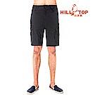 【hilltop山頂鳥】男款吸濕排汗抗UV彈性短褲S09M70-瑪瑙黑