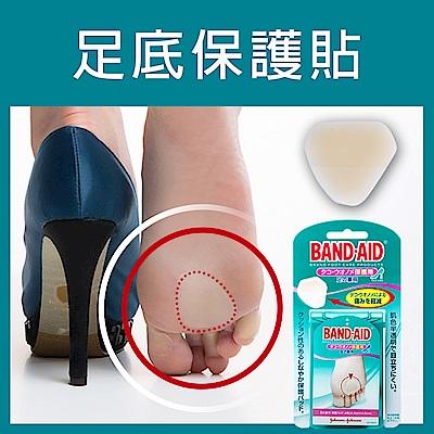 Band-Aid 足底保護貼(4入)