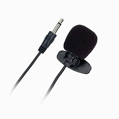 ALTEAM有線型領夾式單音麥克風EM-100兩入組合
