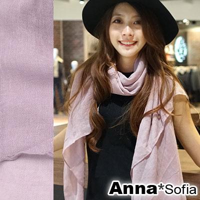 AnnaSofia-軟柔手感棉麻-超大寬版披肩圍巾-素雅系-06藕粉