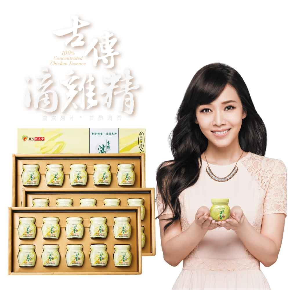 侯佩岑代言 古傳滴雞精x3盒(10瓶 盒)