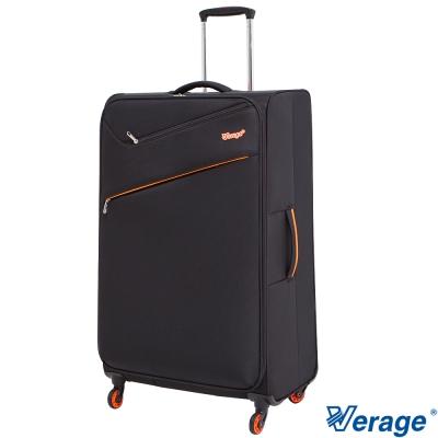 Verage 維麗杰 28吋二代極致超輕量旅行箱 黑