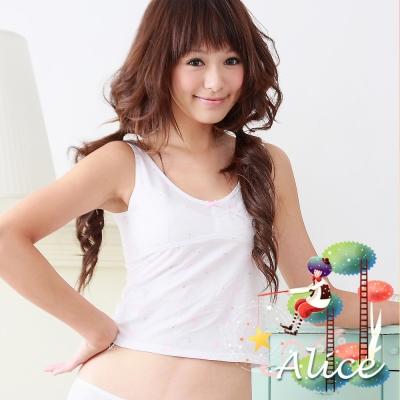 胸衣 第一階段長型胸衣兩件組 艾莉絲少女