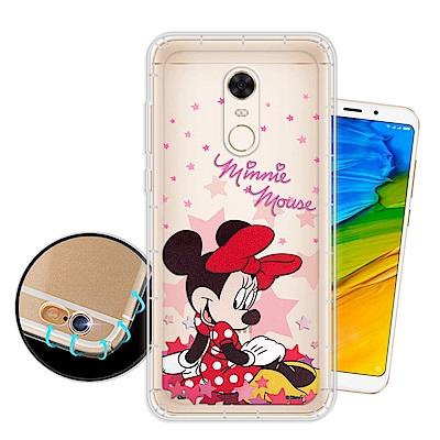 迪士尼授權正版 紅米5 Plus 星星系列 空壓安全手機殼(米妮)