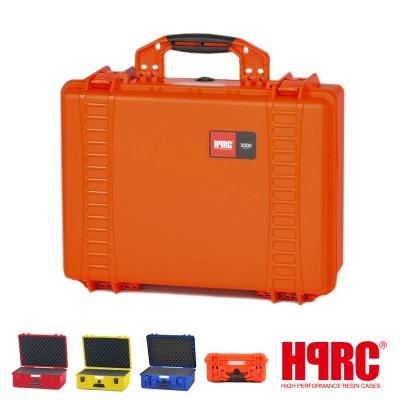 義大利 HPRC 2500C 頂級防撞硬殼箱-內泡棉式(公司貨)-橘色