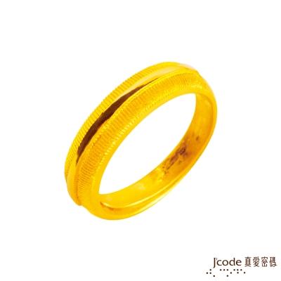 J'code真愛密碼 無盡的愛黃金男戒指