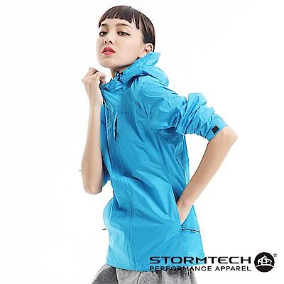 【加拿大STORMTECH】H2X超輕量防水透氣抗曬機能外套NS-1W-女-水藍