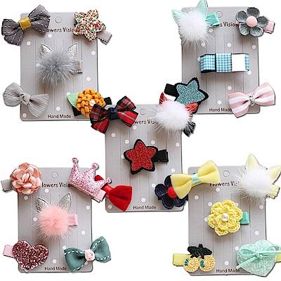 可愛造型5件兒童髮夾-2入組(共10個)