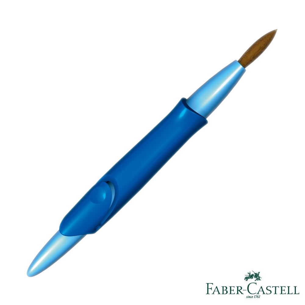 Faber-Castell 伸縮筆刷8mm