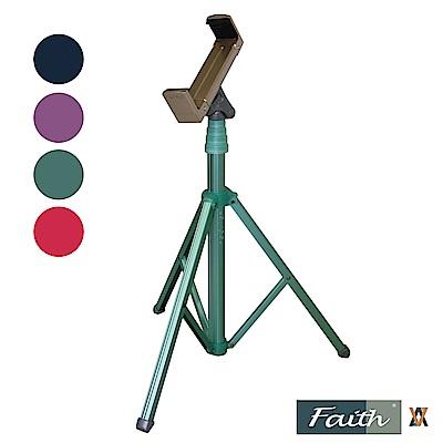 Faith-輝馳-LP-TS1-大型-相機-平板支