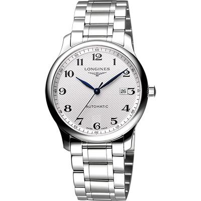 LONGINES Master 巨擘系列機械腕錶-銀/42mm