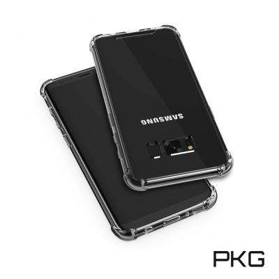 PKG 極透殼 Samsung S8 PLUS 軍規級超透防護殼(全透明)