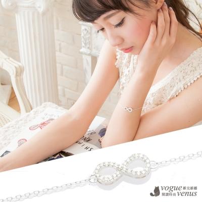 維克維娜 愛無限 8符號愛無限水鑽純銀手鍊