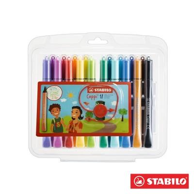 Stabilo 繪畫系 - Cappi 18色人體工學彩色筆