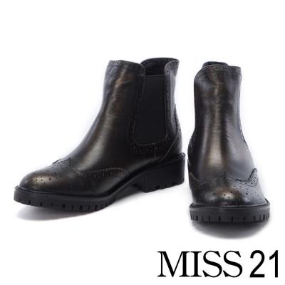 短靴 MISS 21 經典復古牛津擦色牛皮粗跟短靴-古銅