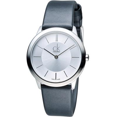 CK Calvin Klein Minimal 俐落時尚腕錶-白/ 35mm