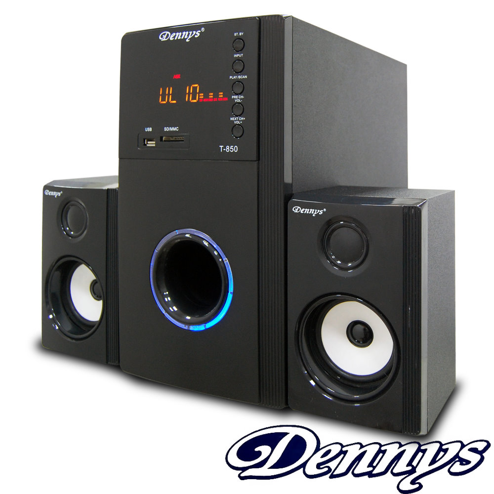Dennys 2.1超重低音FM多媒體喇叭(T-850)
