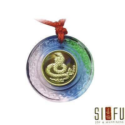 【O'tier 喜福金品】生肖蛇(0.05錢)黃金琉璃墜