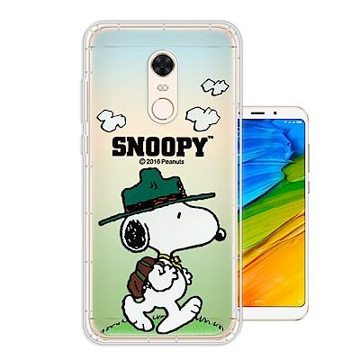 史努比/SNOOPY 正版授權 紅米5 Plus 漸層彩繪空壓手機殼(郊遊)