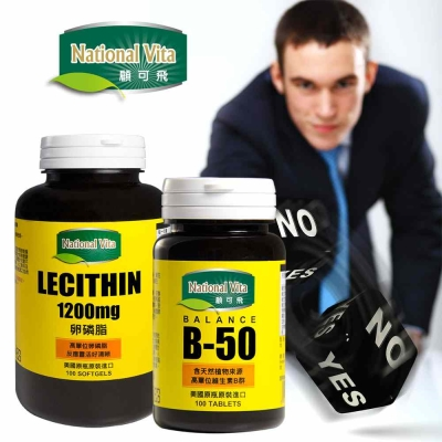 【National Vita】卵磷脂軟膠囊+維生素B-50錠