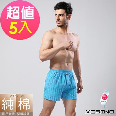 男內褲 純棉耐用織帶格紋平口褲/四角褲 水藍 (超值5件組) MORINO