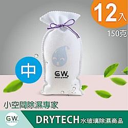 GW 水玻璃 強效環保除濕袋150克(12入)