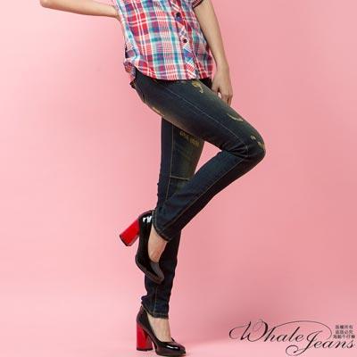 WHALE JEANS 纖型設計窄管單寧牛仔褲